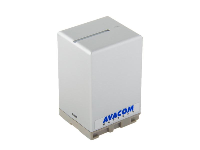 JVC BN-VF733 Li-Ion 7.2V 3300mAh 23.8Wh stříbrná